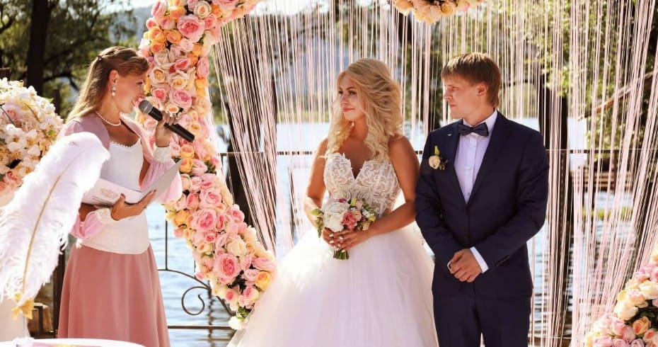 Выбор Тамады На Свадьбу