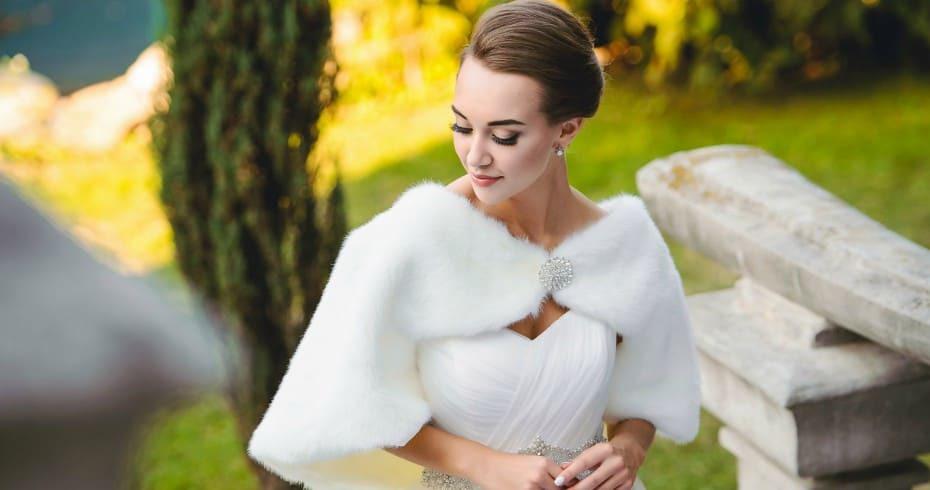 Шубка Для Невесты