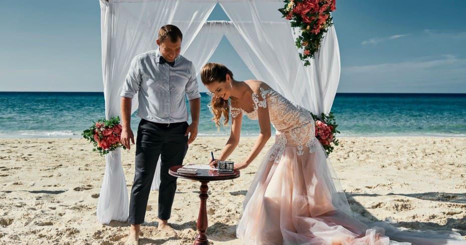Самый Счастливый День - Свадьба