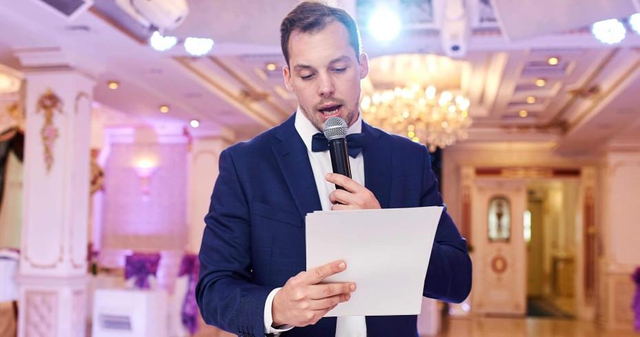 Как Выбрать Хорошего Ведущего На Свадьбу