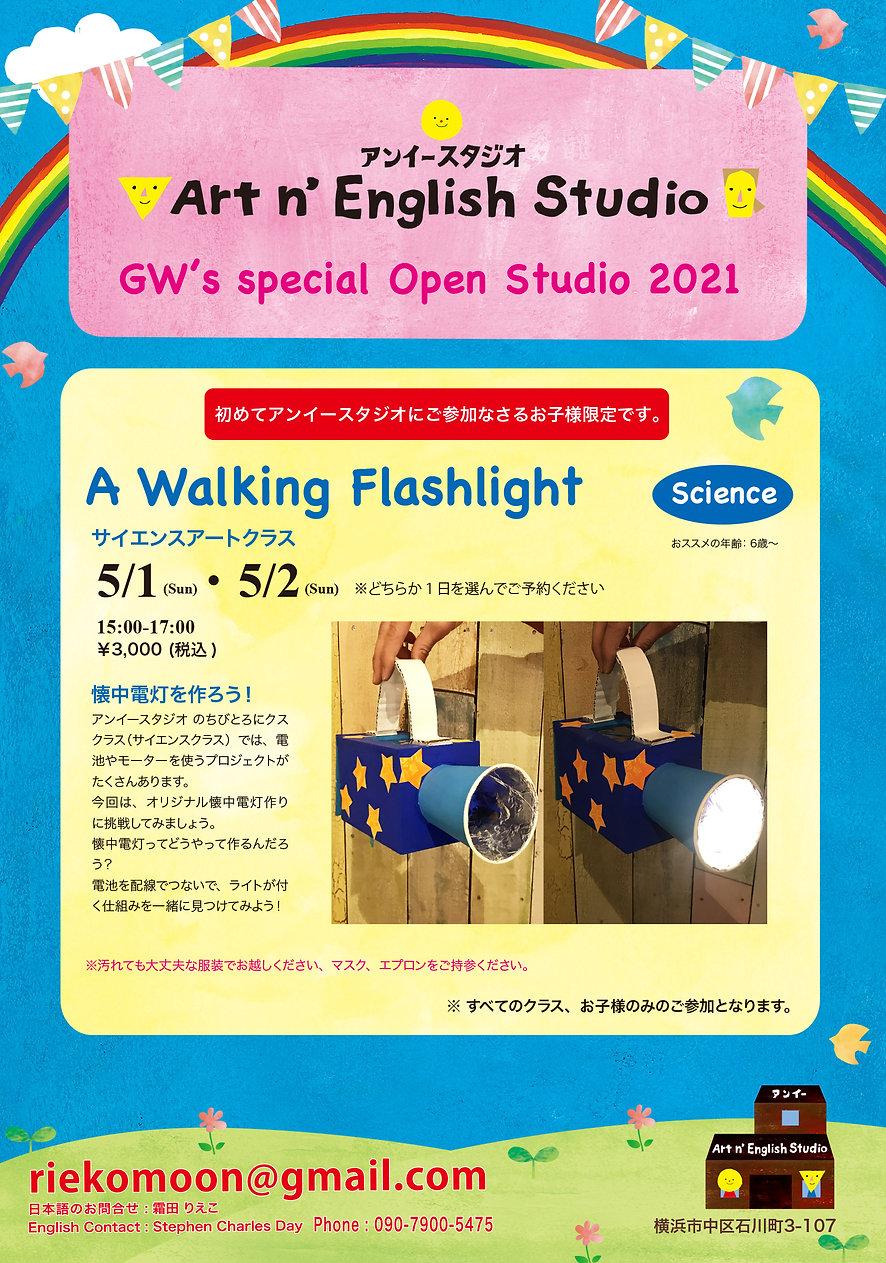 springタテ2021.jpg
