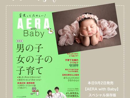 【AERA with Baby】に掲載いただきました