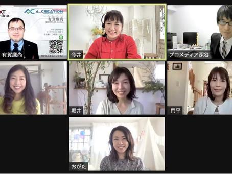 見逃し配信一般公開のお知らせ「KodomotoCameraFes!×PHOTONEXT」