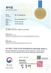 CP20170124_모닝 특허등록증_등록증.pdf_page_1(모자이크)