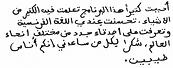 Texte_Soumaya.png