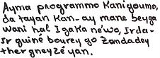 Texte_Nafissa.png