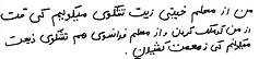 Texte_alamtab.png