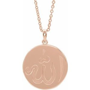 14K Rose Allah Necklace