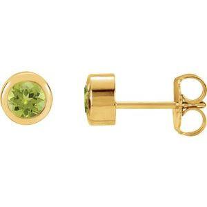 14K Yellow 4 mm Round Genuine Peridot Birthstone Earrings