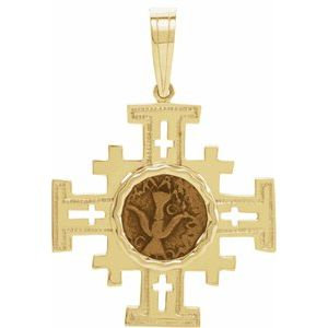 14K Yellow 31.25x31.75 mm Jerusalem Cross Pendant with Widow's Mite Coin