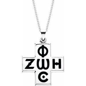 "Sterling Silver 24x24 mm Phos Zoe Cross 24"" Necklace"