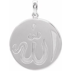 14K White Allah Pendant