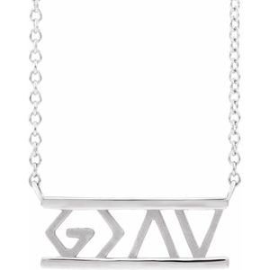 """Sterling Silver God Is Greater Than the Highs & Lows 18"""" Necklace"""