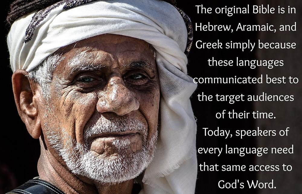 Bible Translation in Every Language