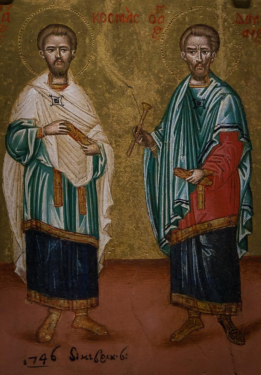 St. Peter & Paul, by Baldwin of Bolougne 1098