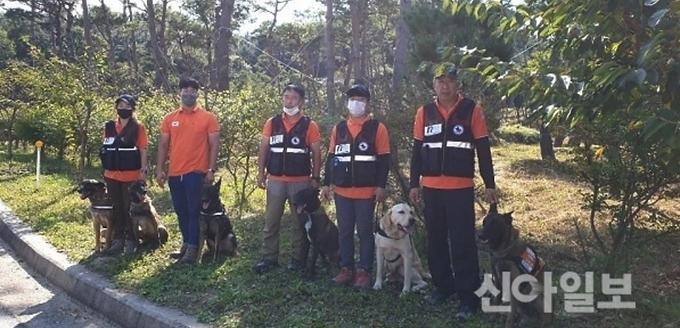 서산시, 해미 홍천리 당산서 실종자 수색 나서는 한국인명구조견