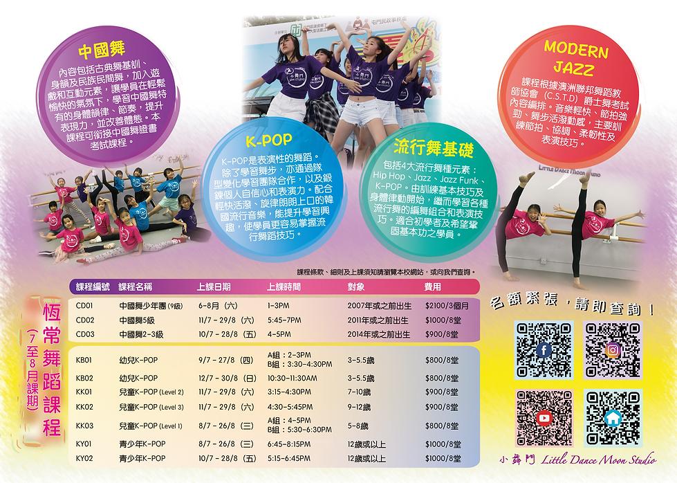 Leaflet P.2.png