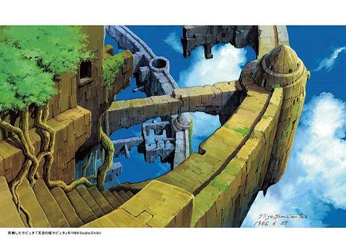 荒廃したラピュタ『天空の城ラピュタ』クリアファイル