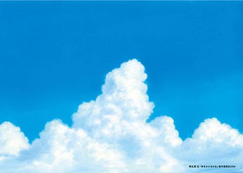 積乱雲「時をかける少女」クリアファイル