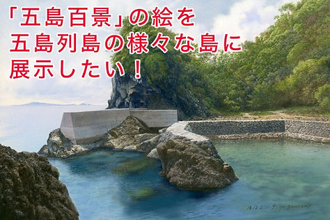 クラファンimage01.jpg