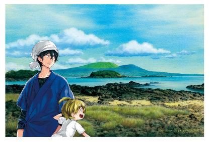 「鬼岳」五島百景×ばらかもん コラボレーション ポストカード