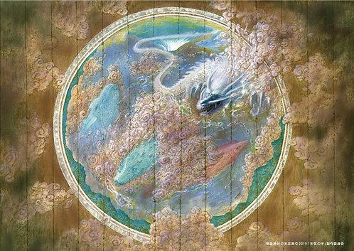 気象神社の天井画「天気の子」クリアファイル