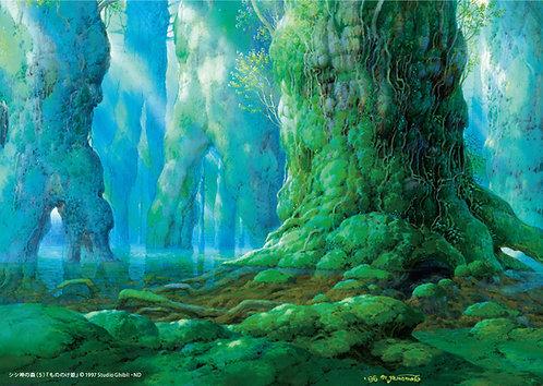 シシ神の森(5)『もののけ姫』クリアファイル