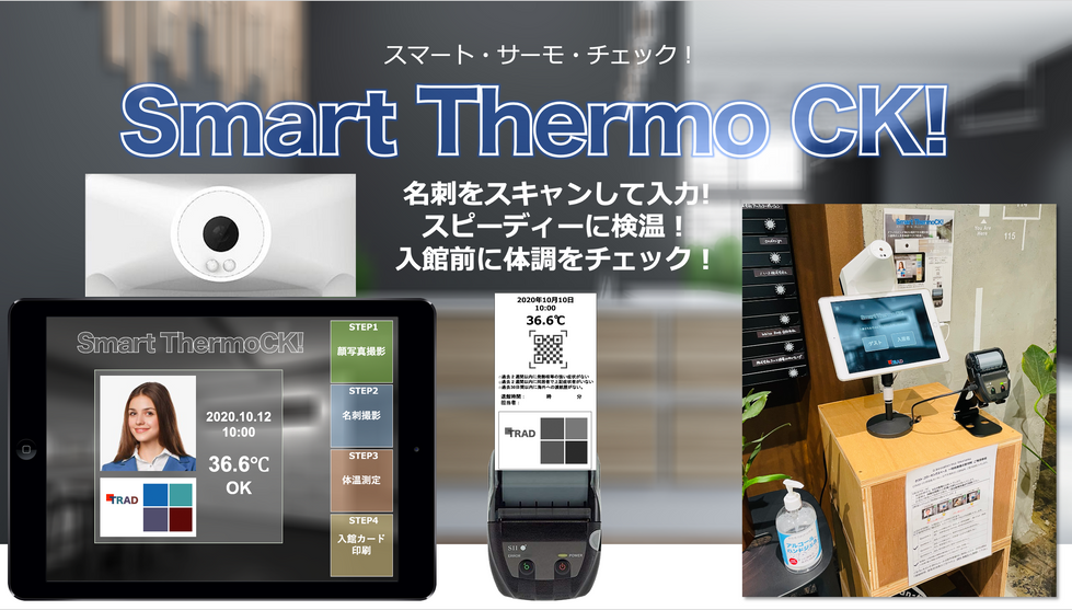 Smart Thermo CK!