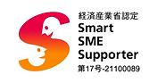 SME認定書.png
