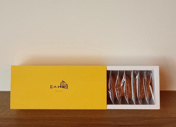 Galette Bretonne Cookies Box