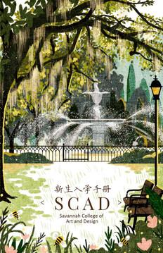 SCAD Student Handbook