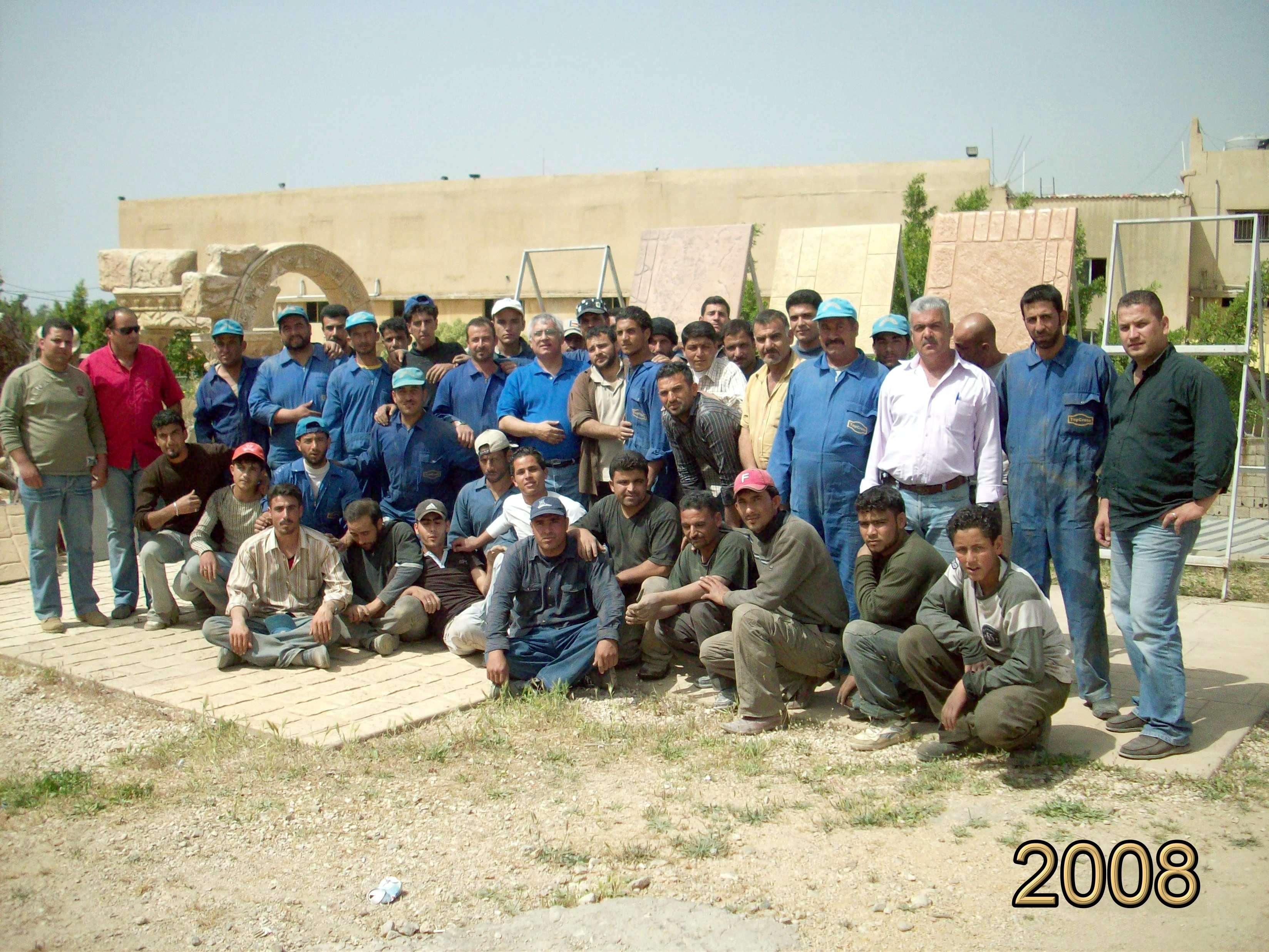 Crew 2009