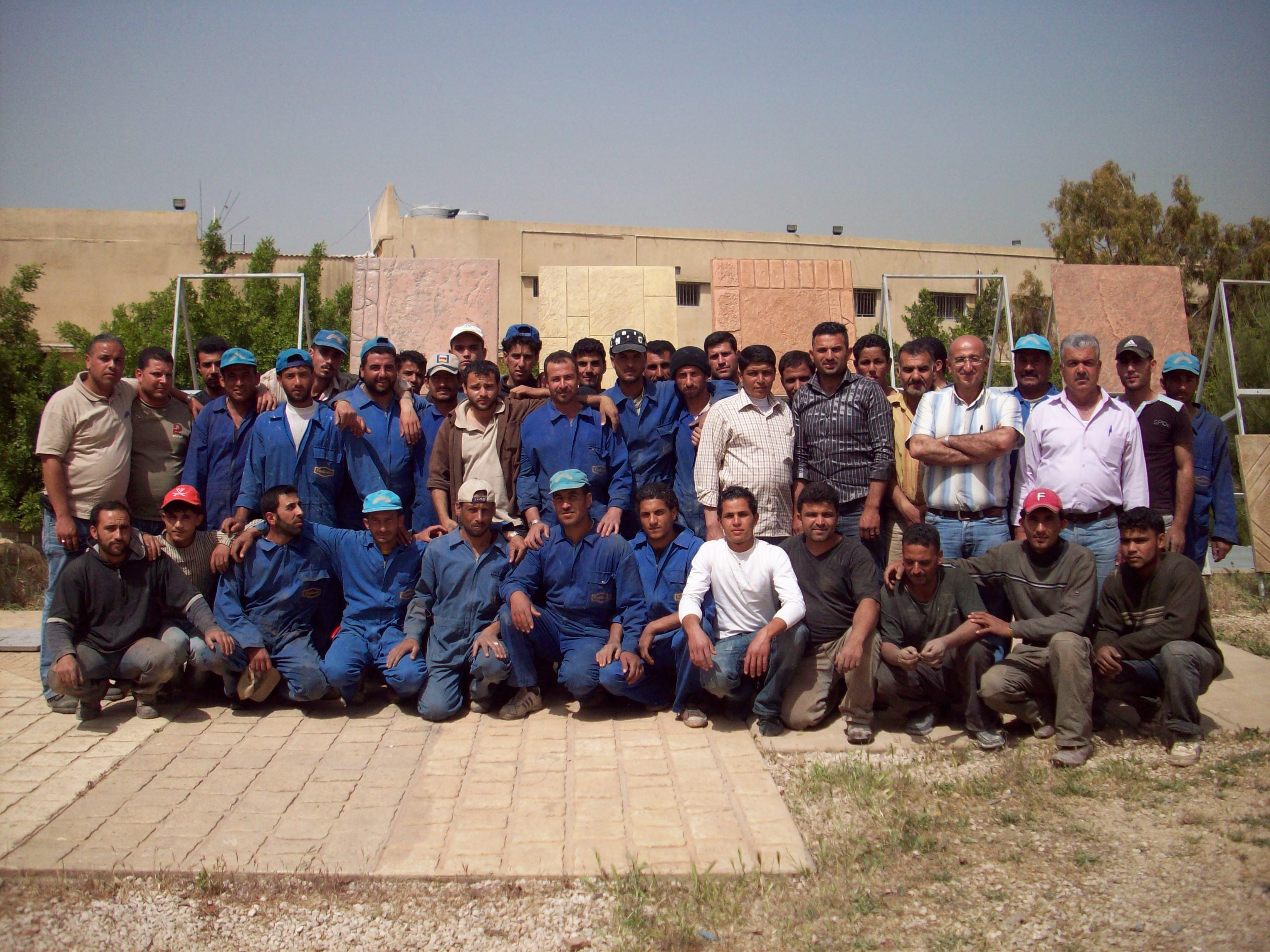 Crew 2007