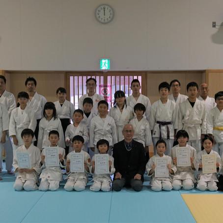 第11回新潟県少年合気道錬成大会