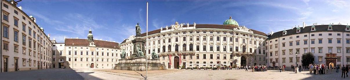 Відень - імператорський палац Хофбург