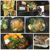 Taste Pho & Noodle House