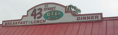 43rd Street Deli Breakfast Gainesville