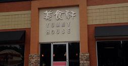 yummy house dim sum gainesville