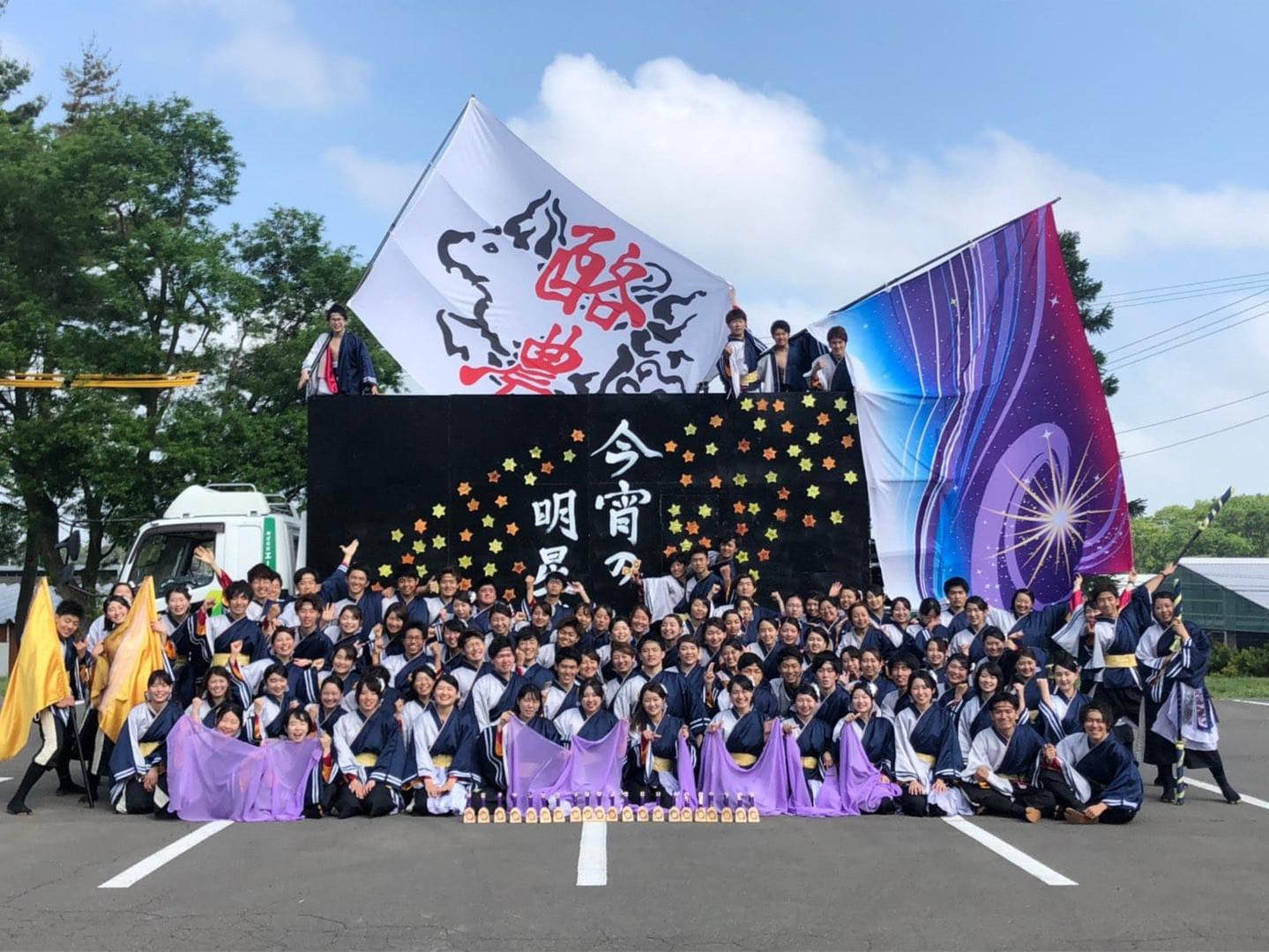 2019地方集合写真.jpg