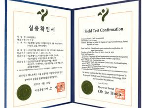 씨엠엑스, 모바일 기반 스마트검측 실증 성공