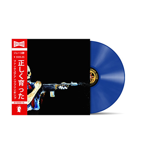 Raised Right vinyl w/ OBI
