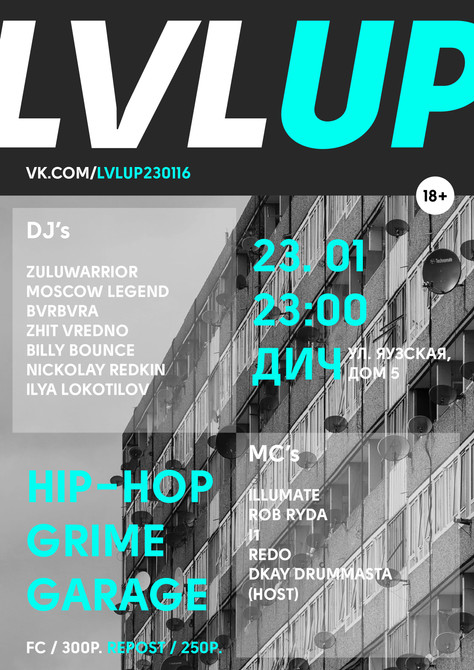 LVL UP #2 URBAN MUSIC RAVE