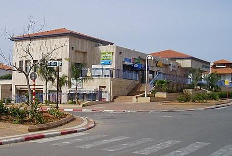 מרכז מסחרי מזכרת בתיה – פרידמן חכשורי