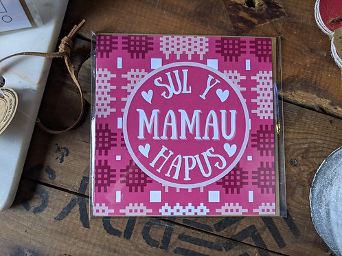 Sul Y Mamau Hapus card