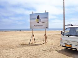 Billboard installation