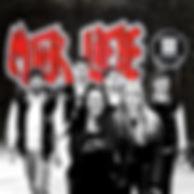 CD_Album_Cover front groß.jpg