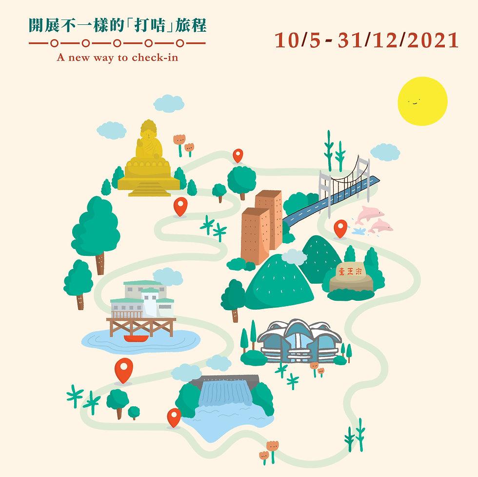 Homepage - coverphoto (updated date).jpg