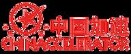 china accelerator logo horizontal.png