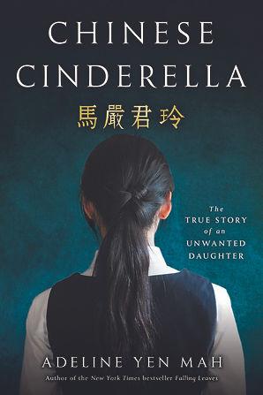 ChineseCinderella_rd6.jpg