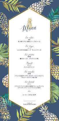 menu_pinapple